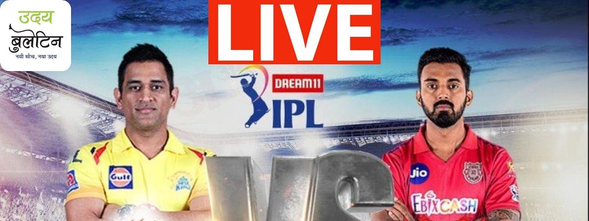 IPL 2020 CSK vs KXIP Live score & Updates: चेन्नई सुपर किंग्स ने पंजाब को 10 विकेट हराया, वॉटसन ने 83 और डु प्लेसिस ने 87 रन बनाये