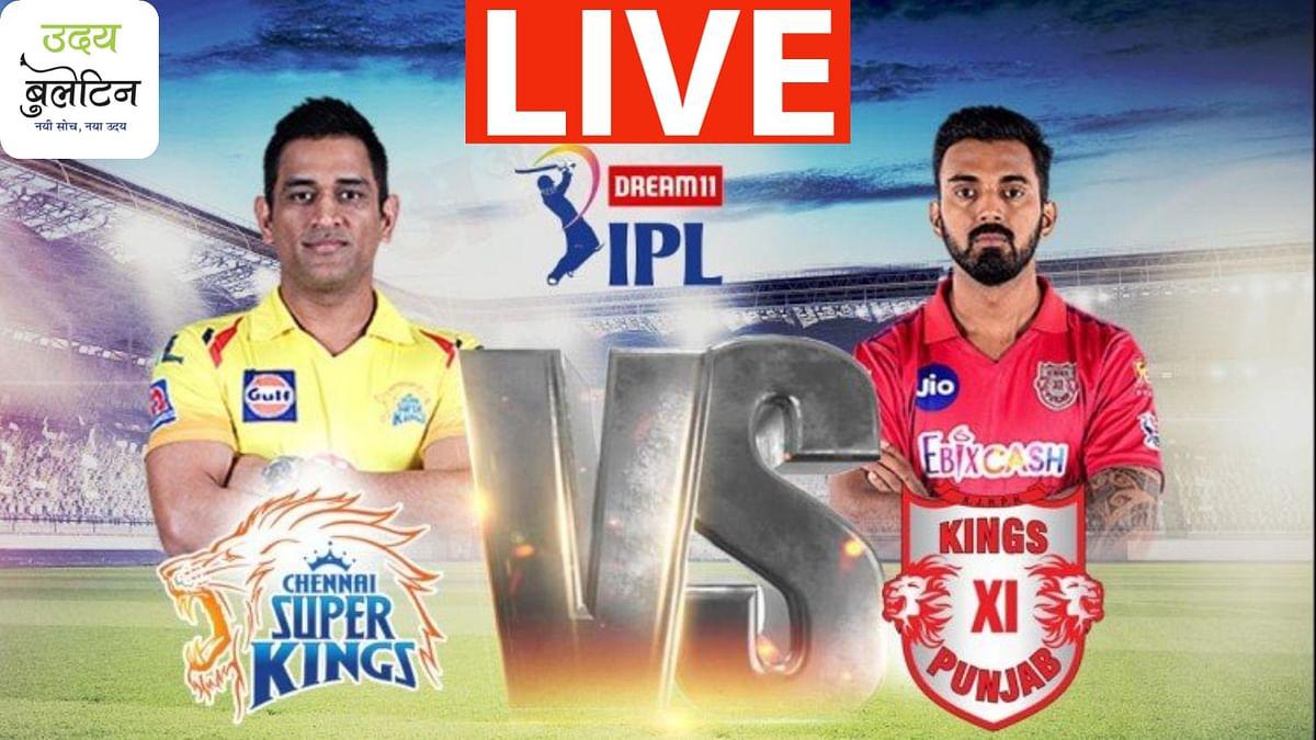 IPL 2020 MI vs SRH Live Score and Updates