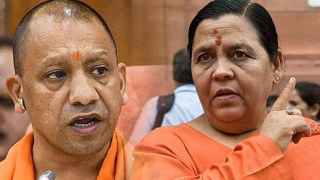 हाथरस मामला: भाजपा नेताओं ने पीड़ित के घर की घेराबंदी को लेकर योगी सरकार पर उठाये सवाल