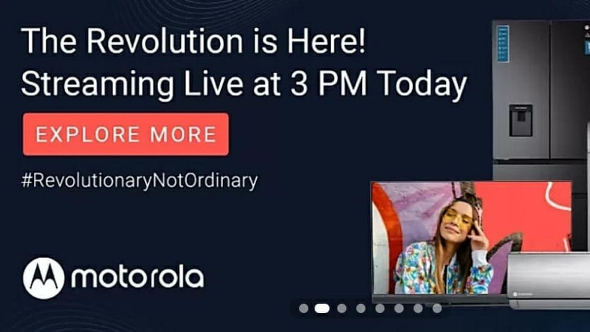 त्योहारी सीजन पर मोटोरोला का स्मार्ट धमाका, आज फ्लिपकार्ट पर लॉन्च होंगे ये स्मार्ट होम एप्लायंस