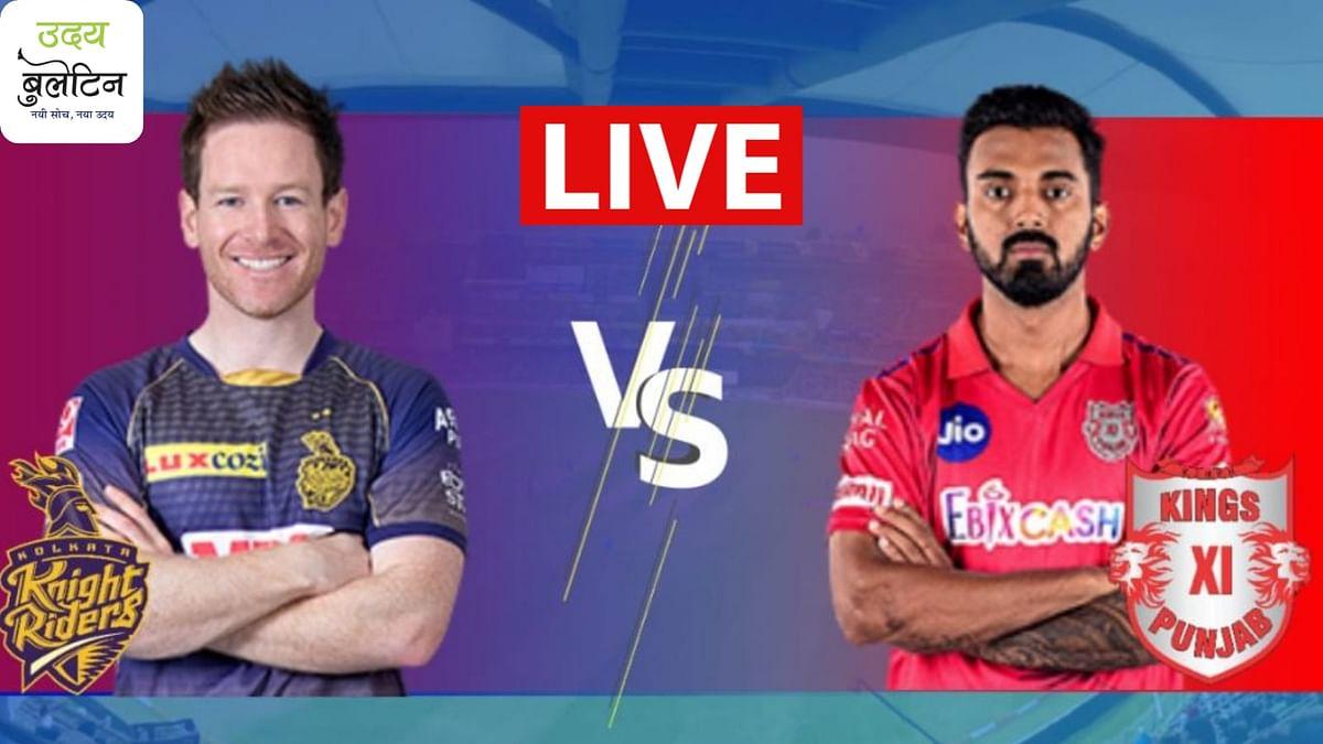 IPL 2020 KKR vs KXIP Live Score & Updates: पंजाब ने 8 विकेट से जीता मैच, मनदीप और गेल ने जड़ा अर्धशतक
