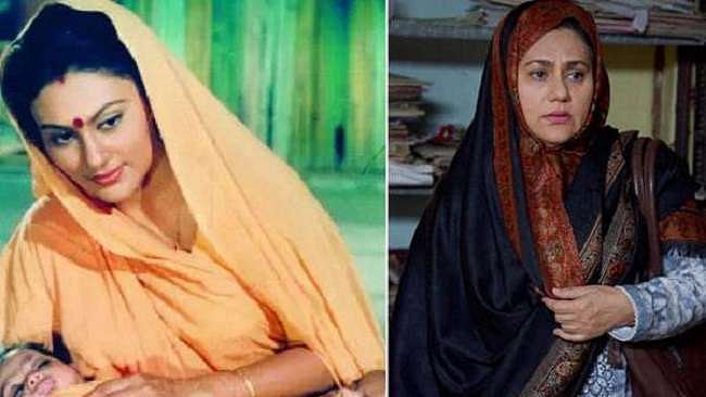 Dipika Chikhlia plays wife of terrorist Afzal Guru in Gaalib Movie