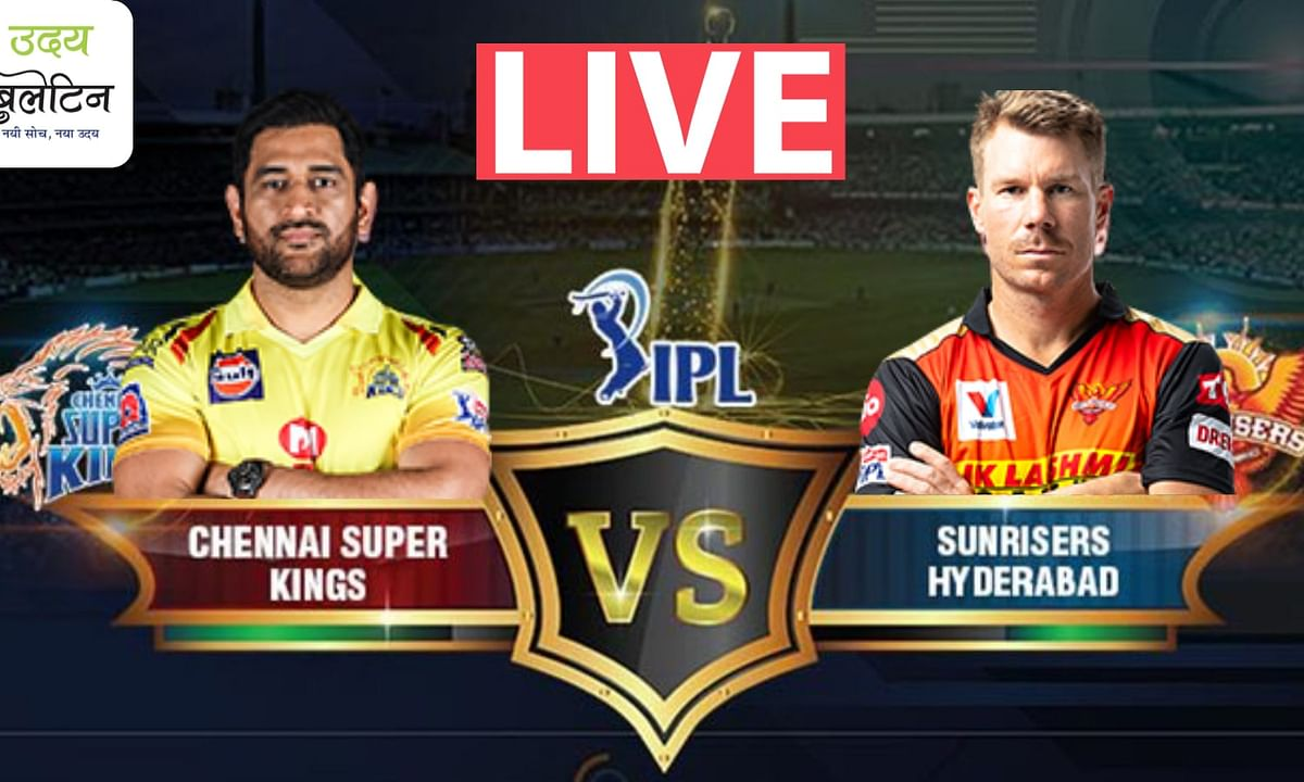 IPL 2020 KKR vs RR Live Score and Updates