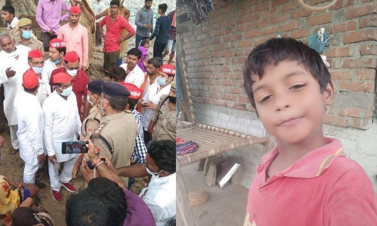 बाँदा के आठ वर्षीय प्रिंस की हत्या का खुलासा