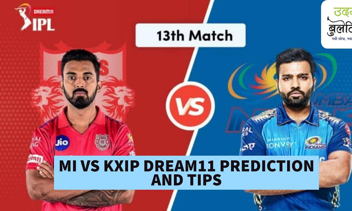 IPL 2020 DREAM11 KXIP VS MI