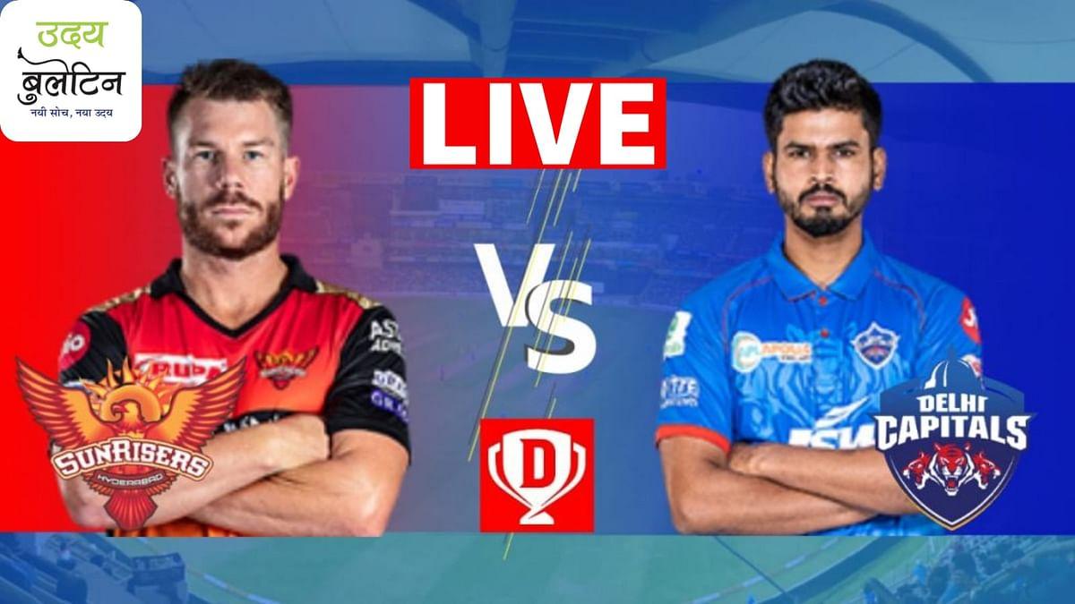 IPL 2020 SRH vs DC Live Score & Updates: हैदराबाद ने दिल्ली कैपिटल्स को 88 रनों से हराया