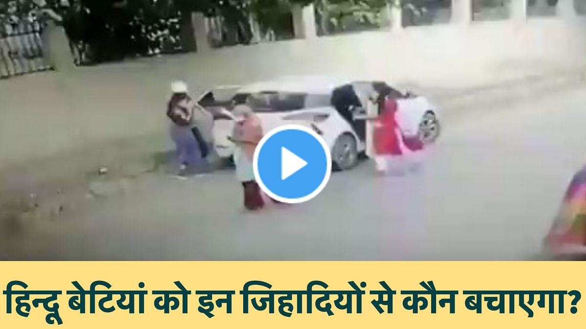 बल्लभगढ़ में तौफीक ने निकिता को मारी गोली, जबरन शादी और धर्म परिवर्तन का डालता था दबाव