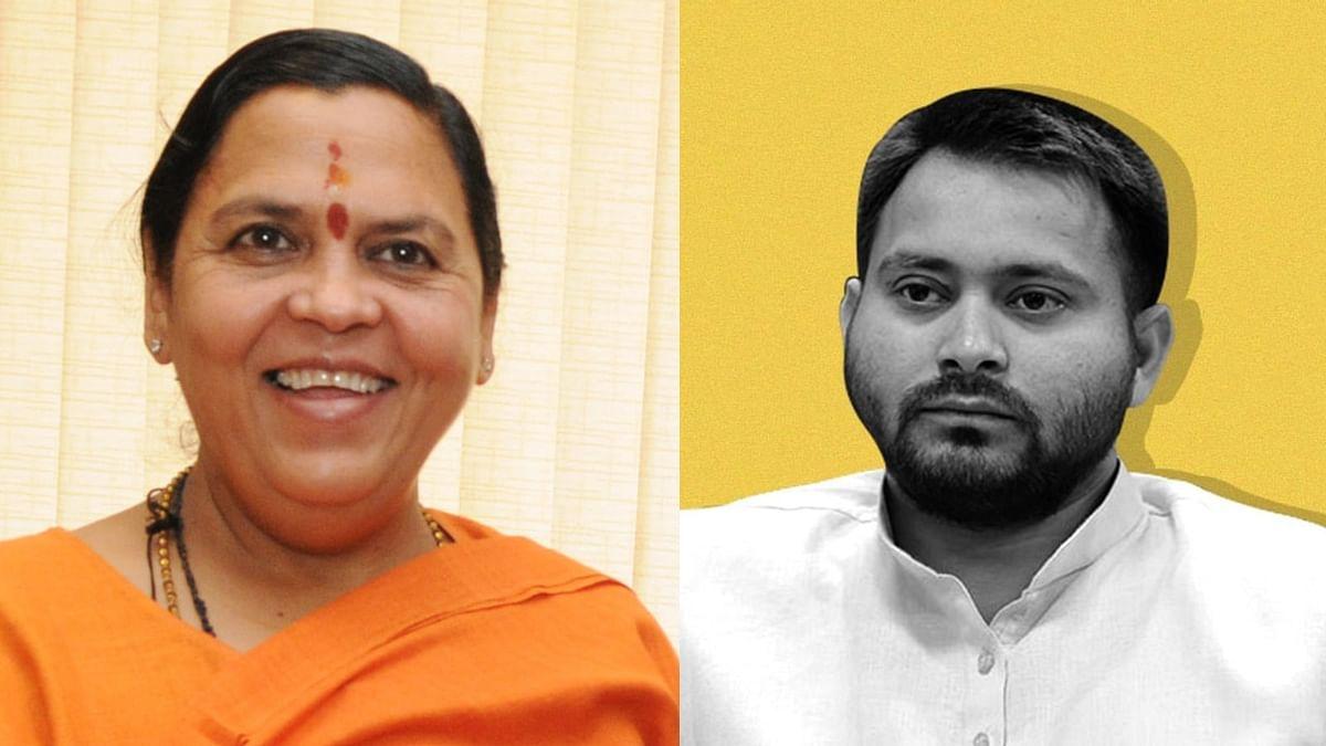 """बिहार की राजनीति पर उमा भारती का बड़ा बयान """" कहा तेजस्वी अच्छा लड़का है लेकिन...."""