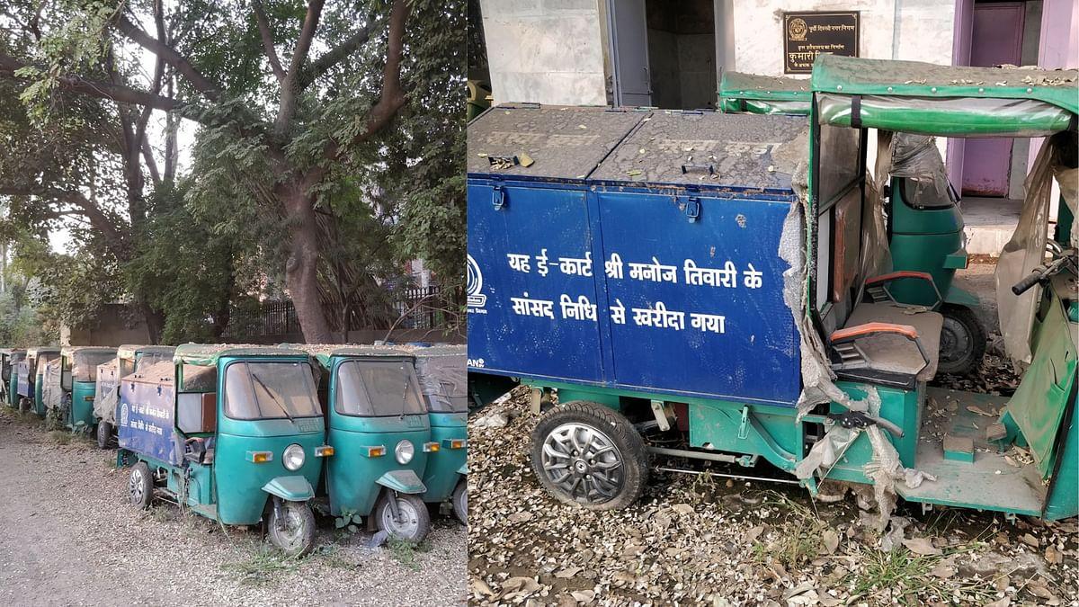 सांसद निधि से खरीदे गए कूड़ा ढोने वाले वाहन खुद कूड़ा हो गए
