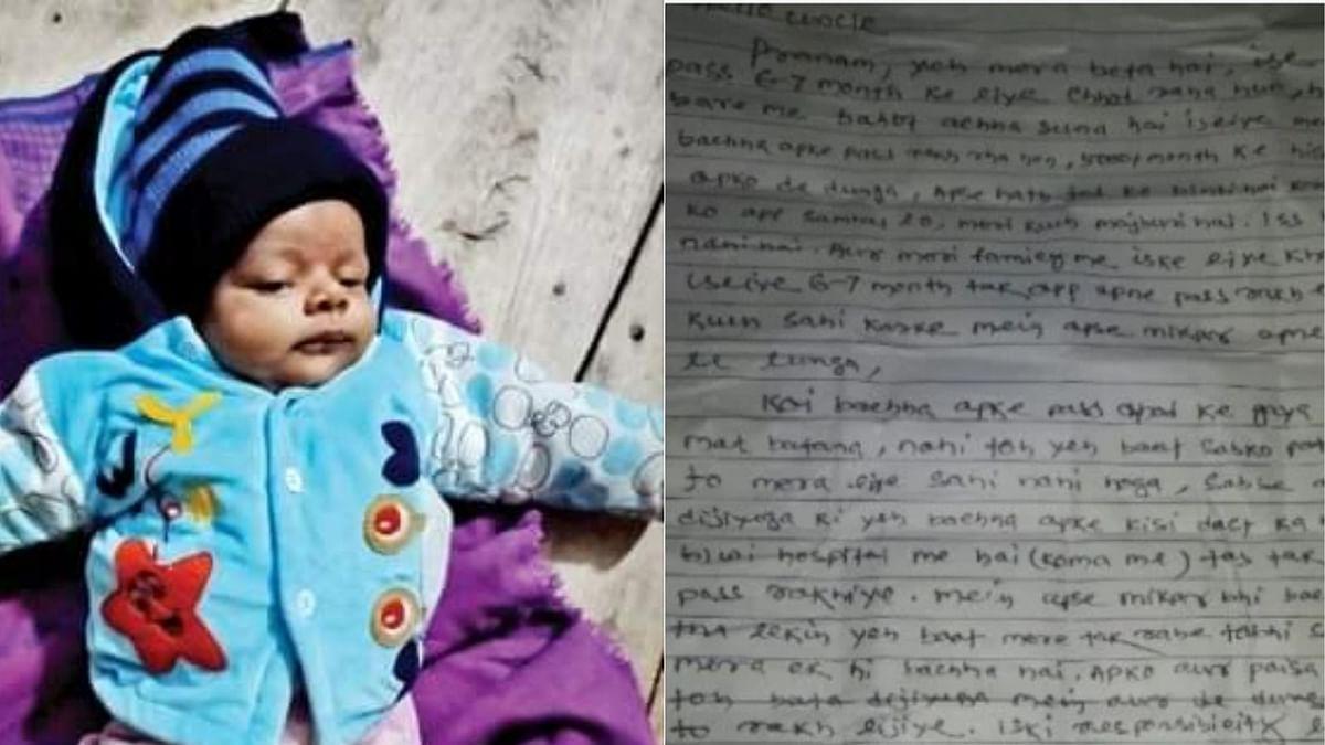 घर के सामने बैग में मिला 5 महीने का बच्चा, पिता ने लगाई पांच-छह महीना पालने की गुहार
