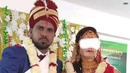 तौफीक ने राहुल बनकर की शिक्षिका से शादी, सोशल मीडिया पर पोस्ट से हुआ खुलासा