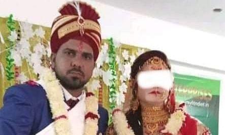 तौफीक ने राहुल बनकर की शिक्षिका से शादी