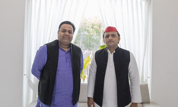 akhilesh yadav and manish jagan