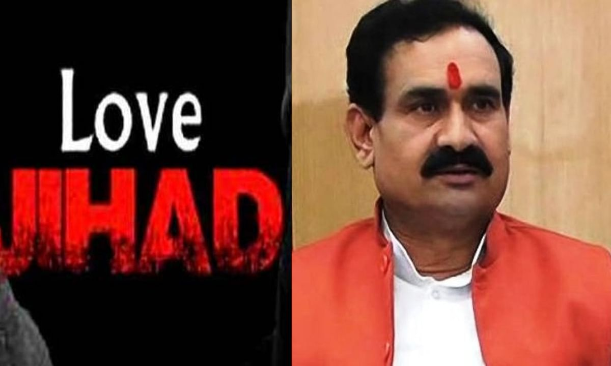 Law Against Love Jihad in Madhya Pradesh
