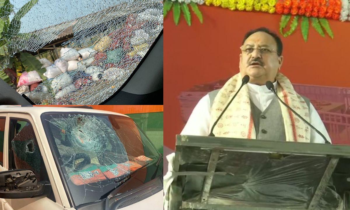 attack on jp nadda and kailash vijayvargiya in west bengal