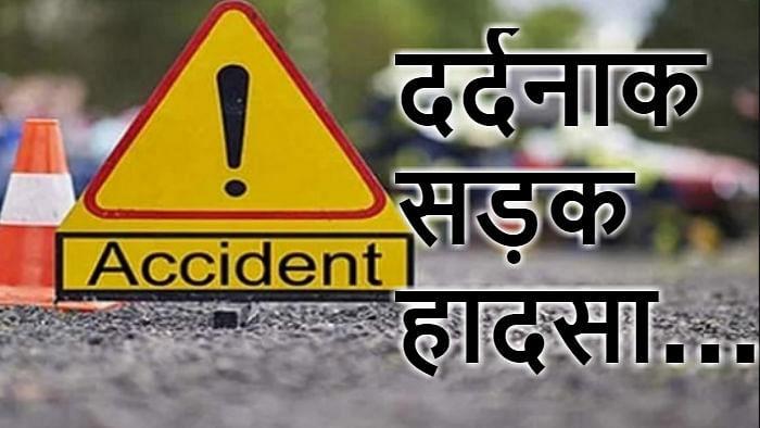 महोबा जिले में अनियंत्रित ट्रक ने 5 साइकिल सवार छात्रों को कुचला, दो की मौत