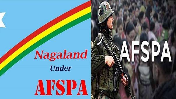 गृह मंत्रालय ने समूचे नागालैंड को घोषित किया अशांत क्षेत्र