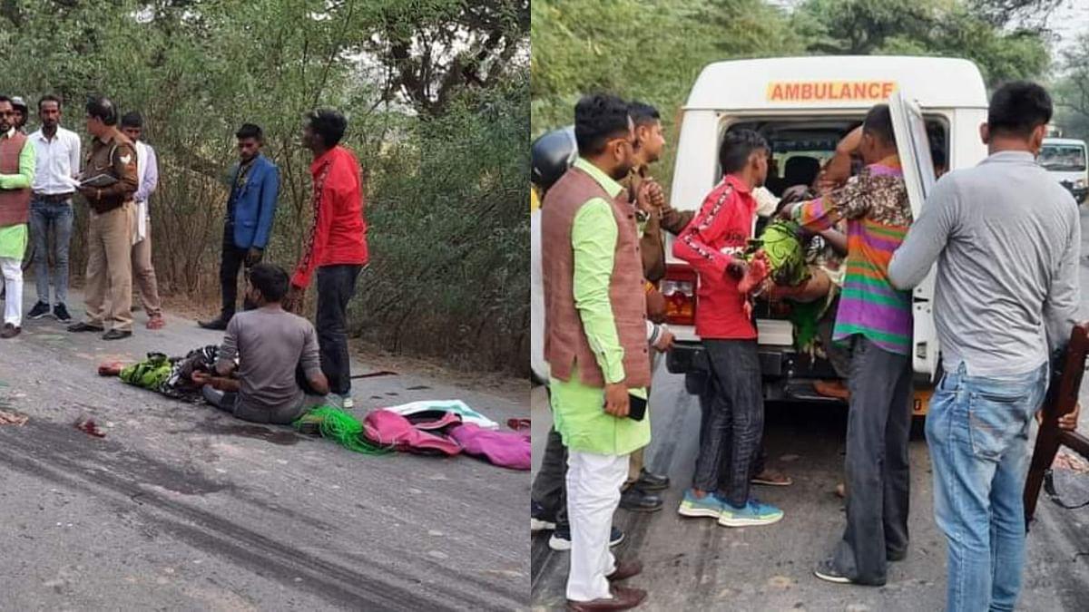 वैवाहिक सीजन में बढ़ी वाहन दुर्घटनाएं, बाँदा में ट्रक ने बाइक सवारों को कुचला