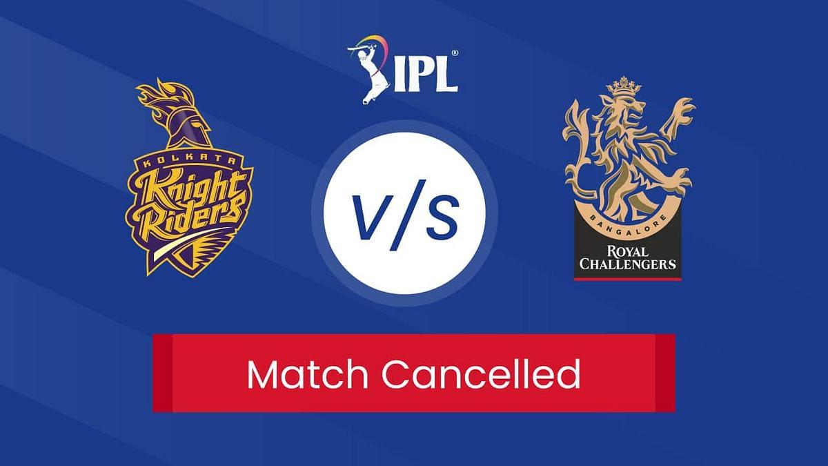 IPL 2021: आईपीएल खेल रहे खिलाडियों को हुआ कोरोना, RCB vs KKR का आज का मैच हुआ रद्द