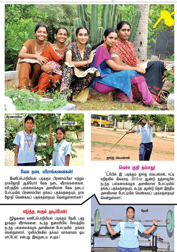 கேம்பஸ் இந்த வாரம்: செல்வம் தொழில்நுட்பக் கல்லூரி, நாமக்கல்