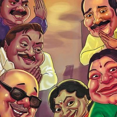 வாசகர் மெகா தேர்தல் போட்டி! - 2016