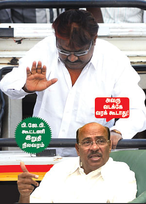 மிஸ்டர் கழுகு: ராமதாஸை விரட்டிய விஜயகாந்த்!