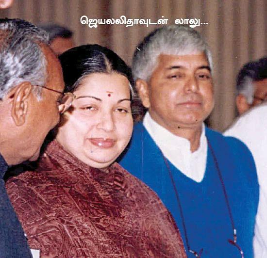 அங்கே லாலு.... இங்கே ஜெயலலிதா!
