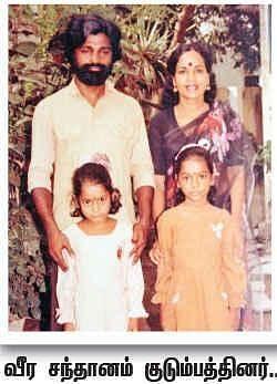 'அவ மனசுல நான்தான் அந்த யானை!' - தன் காதல் மனைவி குறித்து ஓவியர் வீர சந்தானம் #VikatanRewind