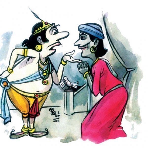 கதவை திறங்க மாமா