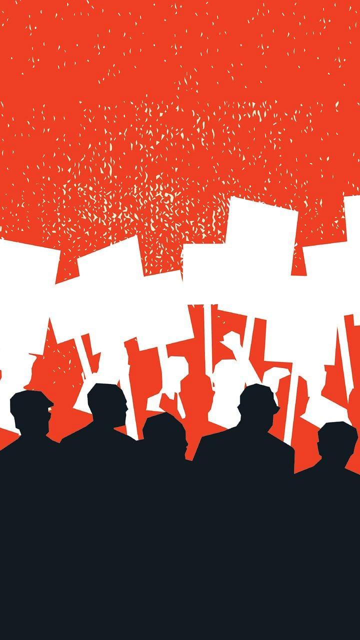 UAPA - போராடும் அமைப்புகளுக்குத் தடையா? டெல்லி உத்தரவு... யோசிக்கும் சென்னை!
