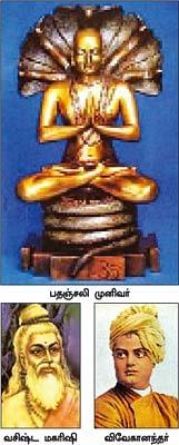 உடலுக்கு... மனசுக்கு.. யோகா... ஆஹா!