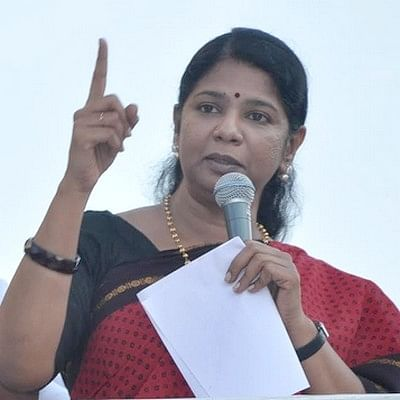 திமுக தேர்தல் அறிக்கையை கருணாநிதி தயாரிக்கவில்லை! கனிமொழி