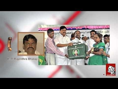 Threatening Call From K.T. Rajendra  Balaji  (AIADMK)