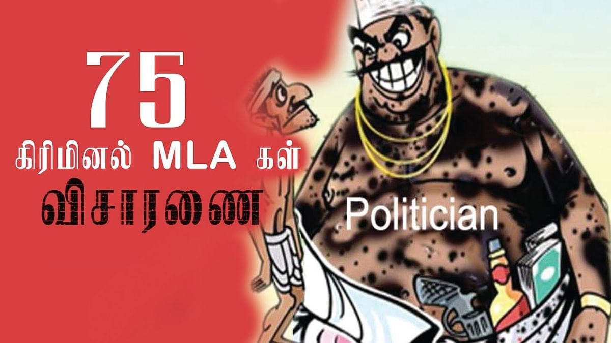 Indian Criminal Politicians: List of politicians with criminal charges