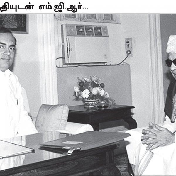 சசிகலா ஜாதகம் - 42 - நடராசனும் குருமூர்த்தியும்!