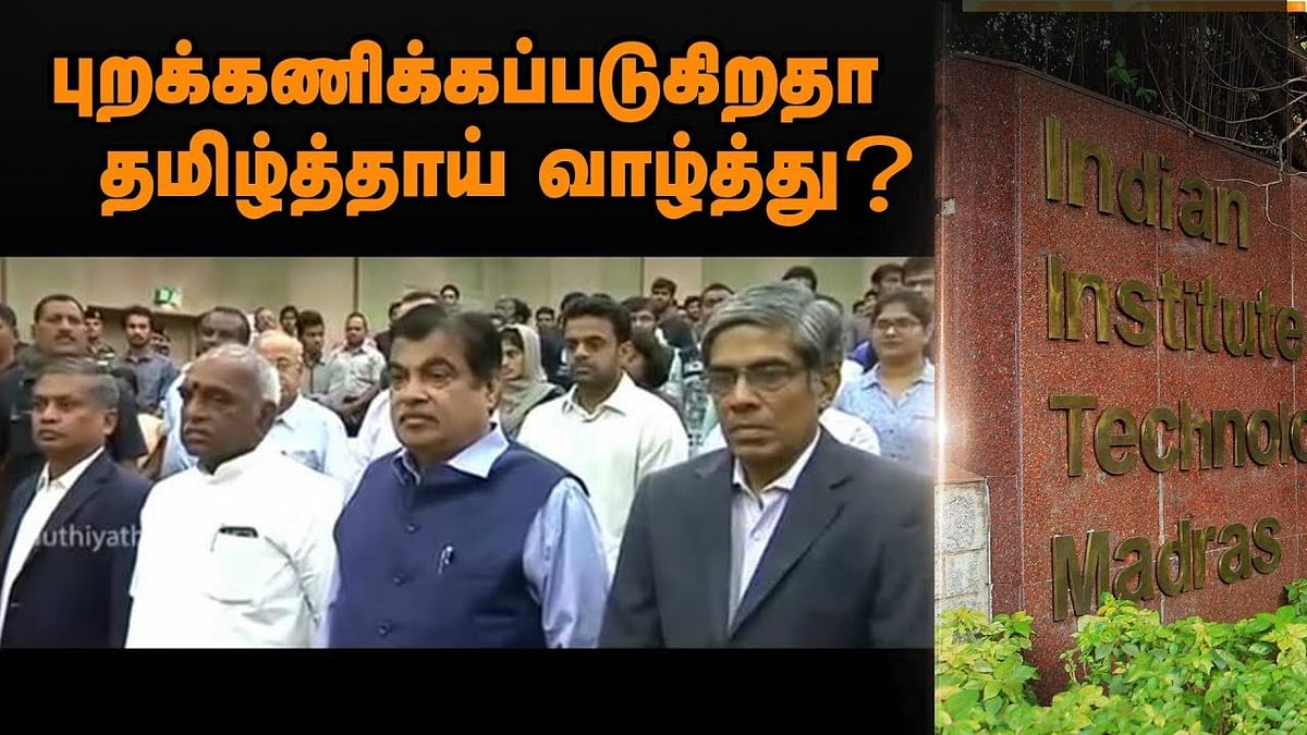 Has financier Anbu Chezhian joined Sellur Raju ?
