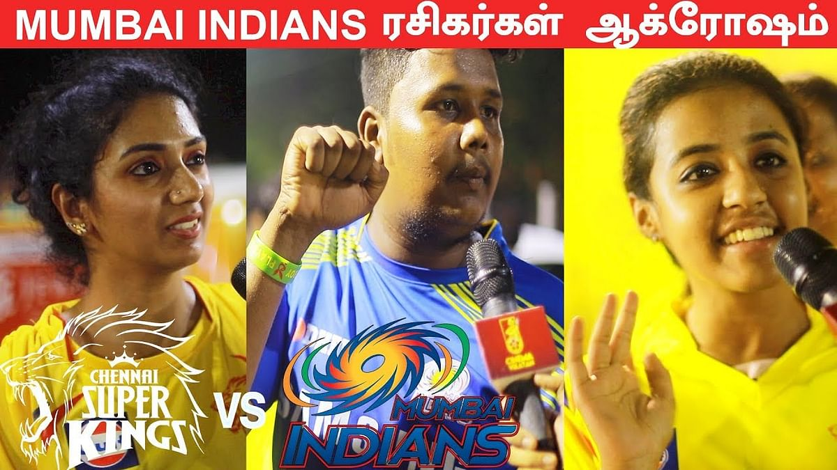 TOTAL Damage by MI fans!  Why CSK Should Never Lose to MI?