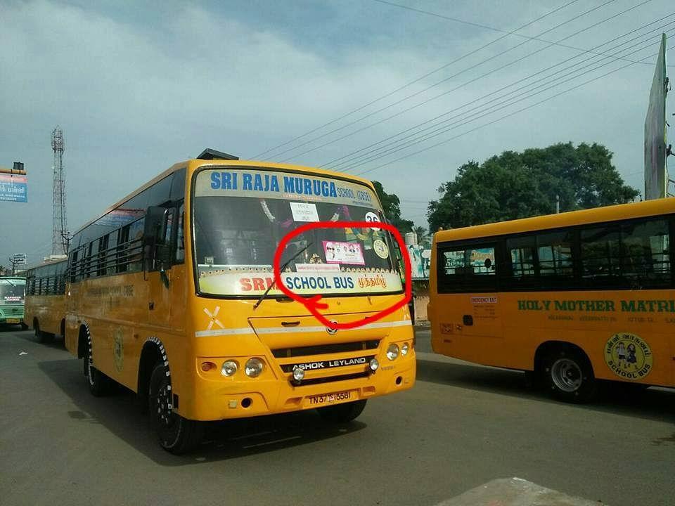 'எம்.ஜி.ஆருக்கு இந்த அரசு கொண்டாடுவதே போலியான நூற்றாண்டு விழா!' - சீறும் ராமதாஸ்