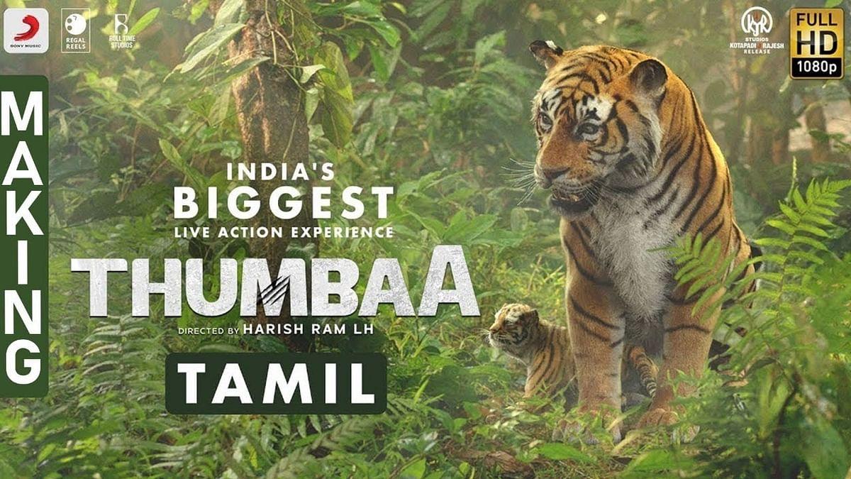 Thumbaa - Official Making Video | Darshan, Harish Ram LH | Anirudh