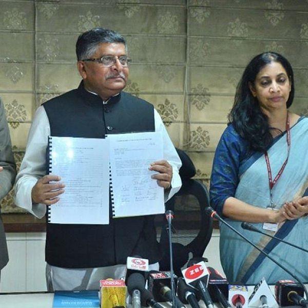 பலமடையும் ஆதார்... பலவீனமாகும் RTI...தனிநபர் தகவல் பாதுகாப்புச் சட்டத்தின் சிக்கல்கள்!