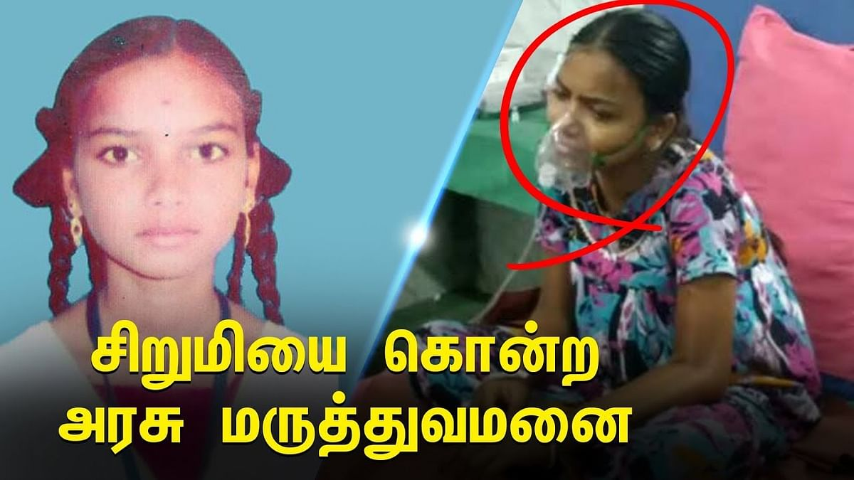 Delay in arrival of Ambulance killed 14 year old girl !