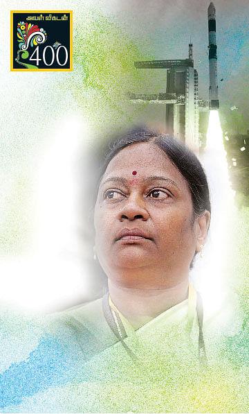 'பெண்' என்ற 'வேலி'யை அறுத்து...