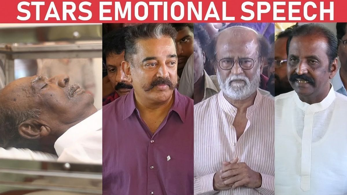 Rajini , Kamal  & Kollywood Celebrities Emotional Speech at Mahendran Funeral