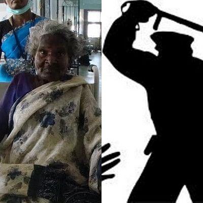 ' 75 வயது மூதாட்டியை இப்படி அடிக்கலாமா?' -சிக்கலில் சிவகங்கை போலீஸ்