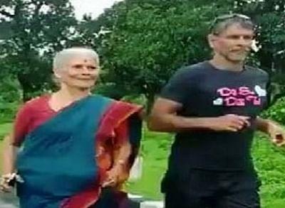 மிலிந்த் சோமனுடன் மாரத்தான் ஓடிய 76 வயது தாயார் ! ( வீடியோ )