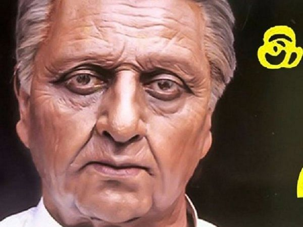 ஹை ஸ்பீடில் கமல்... வெளியேறிய ஏ.எம்.ரத்னம்! - `இந்தியன் 2' அப்டேட்ஸ்!