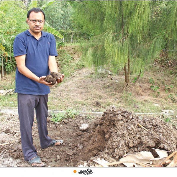 Waste Decomposer... Lifelong Supply of Organic Manure in just ₹20!