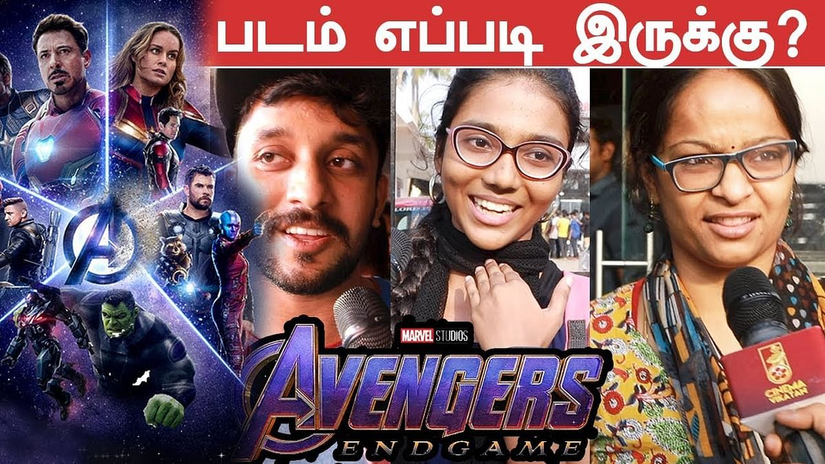 Avengers Endgame Public Opinion | Vijay Sethupathi Voice Review | Spoiler | Full Movie