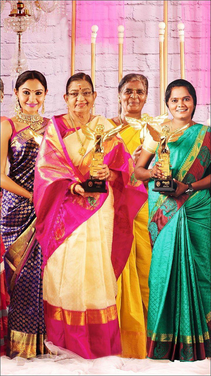 அவள் விருதுகள் - பெண்ணென்று கொட்டு முரசே!