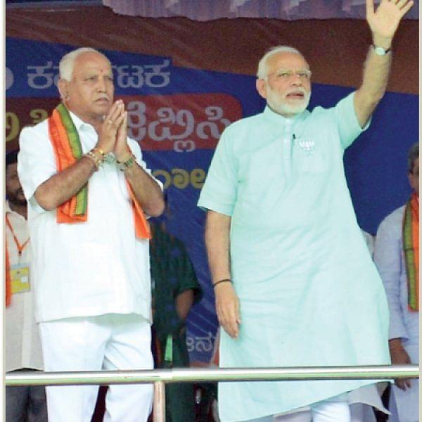 'பாக்யா'வை நம்பும் காங்கிரஸ்... மோடியை நம்பும் பி.ஜே.பி!